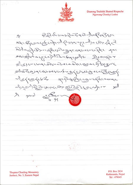 Các Thư Chứng Thực Và Chúc Mừng Đức Yangwo Wan Ko Yeshe Norbu 11
