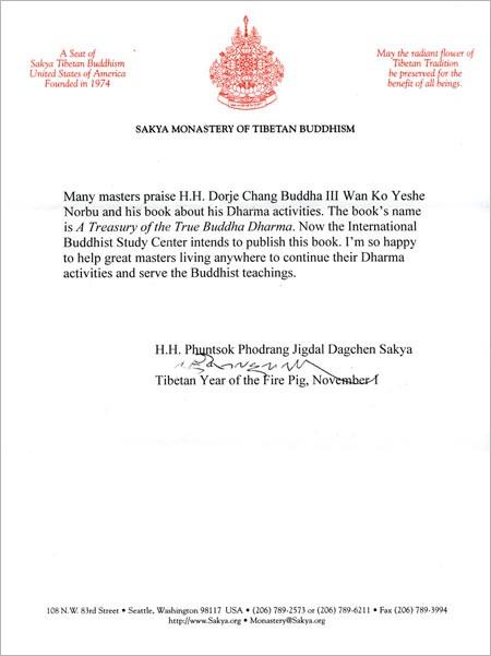 Các Thư Chứng Thực Và Chúc Mừng Đức Yangwo Wan Ko Yeshe Norbu 12