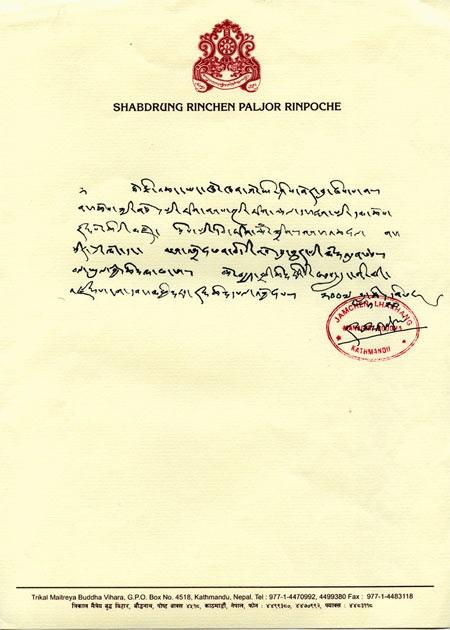 Các Thư Chứng Thực Và Chúc Mừng Đức Yangwo Wan Ko Yeshe Norbu 14