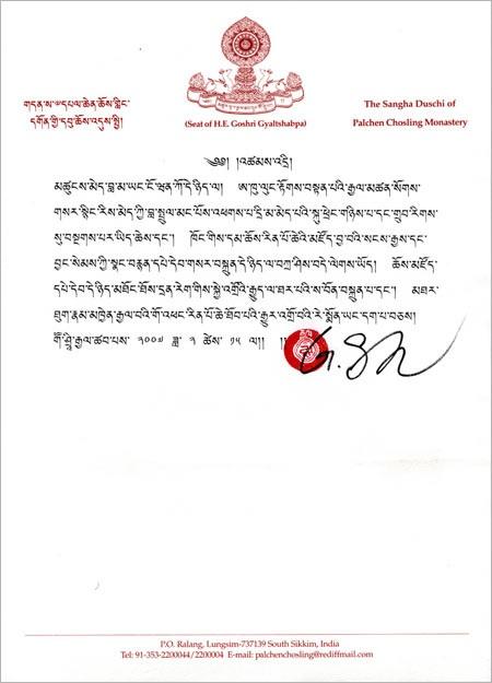 Các Thư Chứng Thực Và Chúc Mừng Đức Yangwo Wan Ko Yeshe Norbu 16