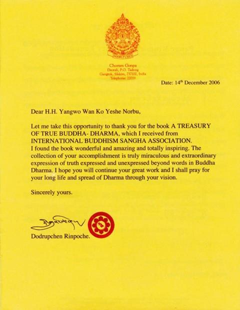 Các Thư Chứng Thực Và Chúc Mừng Đức Yangwo Wan Ko Yeshe Norbu 2