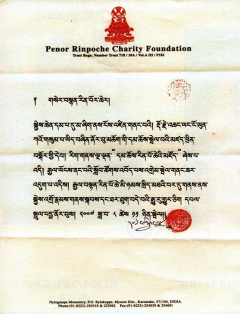 Các Thư Chứng Thực Và Chúc Mừng Đức Yangwo Wan Ko Yeshe Norbu 3