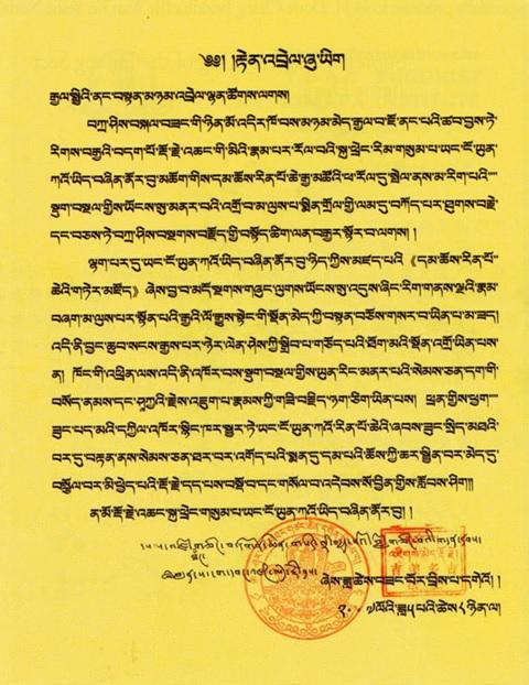 Các Thư Chứng Thực Và Chúc Mừng Đức Yangwo Wan Ko Yeshe Norbu 7