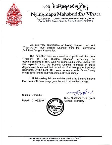 Các Thư Chứng Thực Và Chúc Mừng Đức Yangwo Wan Ko Yeshe Norbu 9