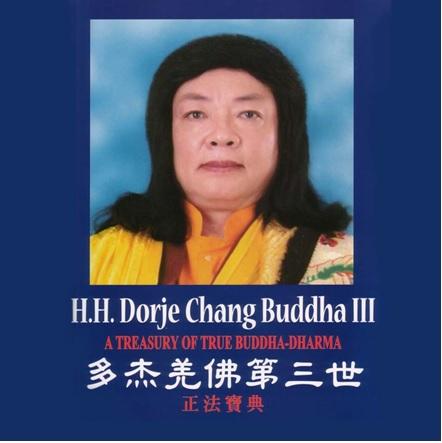 Giới Thiệu Tóm Lược Về Đức Phật Kim Cương Trì Đời Thứ III 1