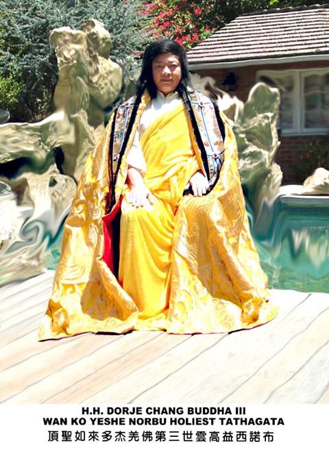 Giới Thiệu Tóm Lược Về Đức Phật Kim Cương Trì Đời Thứ III 6