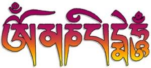 Thần chú Om Mani Padme Hum