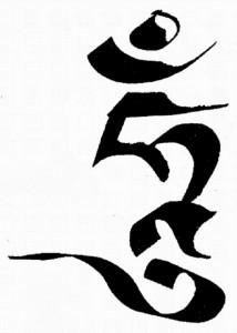 2. Mahakala: Đại Hắc Thiên 2