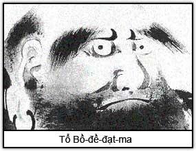 Tổ Bồ Đề Đạt Ma - Bodhidharma 2